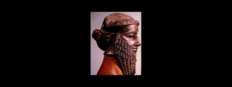 Fotografia: Głowa akadyjskiego władcy