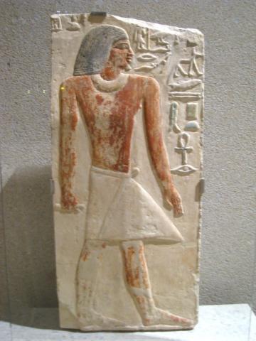Fotografia: Fragment reliefu (kanon postaci)
